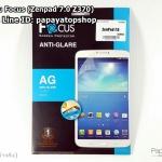 ฟิล์มกันรอย FOCUS (Asus ZenPad 7.0 - Z370CG)