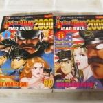 มือปรบปืนดุ MAD BULL 2000 ภาค 2 ชุด เล่ม 1,3 Inoue Noriyoshi เขียน