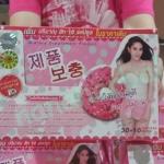 miracle Perfecta Srim ซื้อ 1 กล่อง แถม อีก 1 กล่องเล็ก (10 เม็ด)