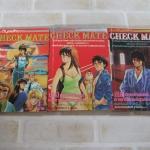 CHECK MATE ชุด เล่ม 2,3,4 ( 4 เล่มจบ ) ขาดเล่ม 1