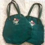 พร้อมส่งค่ะ กระเป๋าถือ Minton สายหนัง ปักลายกระเช้าดอกไม้