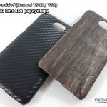 Kevlar - Wooden Hard Case (Huawei Y5 II / Huawei Y52)