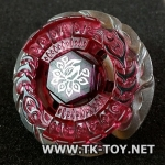 Takara Tomy Beyblade Metal Fight BB-100 Killer Beafowl UW145EWD