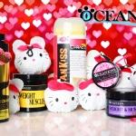 ผลิตภัณฑ์ OCEANKISS