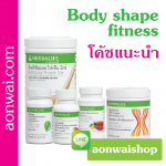 Body Shape +Fitness