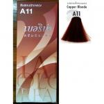 Berina เบอริน่า A11 สีบลอนด์ทองแดง