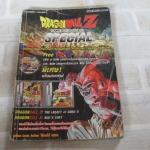 คู่มือเฉลยเกม GAME BOY DRAGONBALL Z SPECIAL