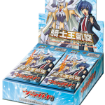 Booster Set 10: Triumphant Return of the King of Knights 1 box