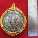 เหรียญพระพิฆเนศปางรีนาโมจัน คณปติ(ช่วยขจัดหนี้สิน อุปสรรค ทวีทรัพย์)หลัง12ราศี เนื้อเงินเลี่ยมทองไมครอนลงยาพร้อมใบคาถาค่ะ