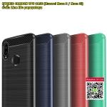 HYBRID Carbon TPU Case (Huawei Nova 3 / Nova 3i)