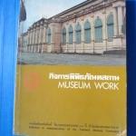 กิจการพิพิธภัณฑสถาน กรมศิลปากรจัดพิมพ์ ในงานฉลองครบรอบ 100 ปี พิพิธภัณฑสถานแห่งชาติ เมื่อ 19 กันยายน พ.ศ. 2517