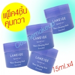 แพ็ค4ชิ้น Laneige Special Care Water Sleeping Mask Lavender (Limited Edition) 15ml x 4 เจลใสมาส์กหน้ากลิ่นลาเวนเดอร์ แบบไม่ต้องล้างออก เนื้อเจล บางเบาซึมซาบเร็ว มอบความรู้สึกผ่อนคลายสบายผิว ปรับผิวให้เปล่งปลั่ง กระจ่างใส ดูเนียนนุ่ม เป็นธรรมชาติ