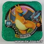 เหรียญโปเกมอน 4 ดาว CHARIZARD [03-03]
