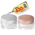 Promotion ชุดเซตบำรุงผิวแบบพกพา Baschi Whitening Day Cream 5g + Night Cream 5g