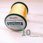 10 Point1 ด้ายของ korbond (42%nylon 58%Metallic 91m )~ gold