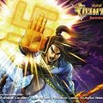Legend of Emperor Part IV ตำนานจักรพรรดิ มังกรราชวงศ์ถัง