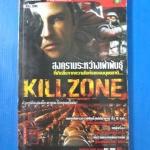 KILL ZONE คู่มือเฉลยเกม Play Station 2