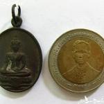 เหรียญหลวงพ่อโต รุ่น มหาเศรษฐี พระทองคำ พ.ศ.๒๕๔๐ วัดพนัญเชิง (กรุงเก่า) จ.พระนครศรีอยุธยา เนื้อทองแดง