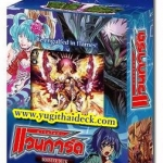 Cardfight Vanguard แปลไทย VG BT-03_1