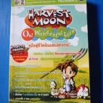 Harverst Moon Oh! Wonderful Life