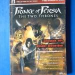 PRINCE OF PERSIA : THE TWO THRONES คู่มือเฉลยเกม Play Station 2 จากทีมงาน YK Group