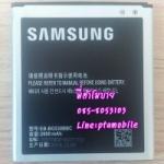 แบตเตอรี่ซัมซุง Galaxy J2 Ace (Samsung)