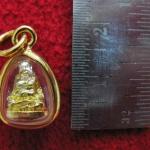 จี้พระสังกัจจายน์องค์จิ๋วเนื้อทองเลี่ยมทองไมครอนพร้อมใบคาถา แก้ชงปี2561ค่ะ
