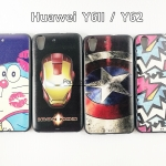 3D TPU Case สกรีนลาย (Huawei Y6II / Y62)