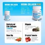 Rosina Collagen Plus โรซิน่า คอลลาเจน พลัส