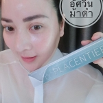 ครีม Placentier (พลาเซนเทียร์) อัศวินม้าดำ Detox