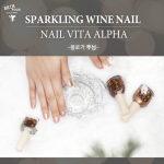 Nail Vita Alpha Sparkling Wine