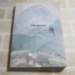 หนังสือเสริมกำลังใจ ชุด 2 ความฝันโง่ ๆ วินทร์ เลียววาริณ เขียน