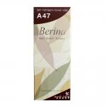 Berina เบอริน่า A47 สีน้ำตาลอ่อนประกายมะฮอกกานี