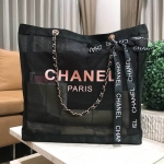 NEW ARRIVAL! Chanel GWP Shopping Bag With Chain