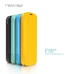 เคสหนังฝาพับ LG Nexus 4 - E960 ยี่ห้อ Nillkin Fresh Leather