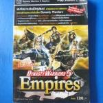 Dynasty Warriors 5 Empires เฉลยเกม PLAYSTATION 2 YK GROUP