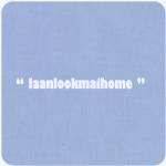 K001-1029 BLUE BELL : ผ้าพื้นอเมริกา 100% cotton (ขนาด1/8 หลา : 27.5 X 45 cm )
