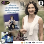 auswelllife liquid bio calcium + D3 แคลเซียม