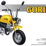 1/12 BIKE No.25 Honda Gorilla Custom Takegawa ModelVer.2 Plastic Model