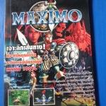 MAXIMO คู่มือเฉลยเกม Inside PlatStation2