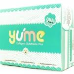 Yume Collagen 16000 mg(สูตรMaxxiDose) 30ซอง
