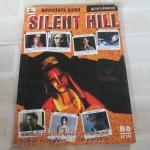 คู่มือเฉลยเกม SILENT HILL