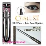 ลดราคากลางปี COSLUXE TRUST me - Auto Pencil Eyeliner Water&Oil - Proof #สีน้ำตาลเข้ม Dark chocolate กันน้ำ กัน เหงื่อ