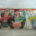 เรียกเขาว่าอีกา ZERO ชุด เล่่ม 1,2,3 Takahashi Hiroshi เขียน