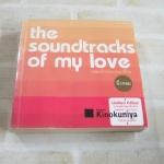 เพลงรักประกอบชีวิต (The Soundtracks of my Love) นิ้วกลม เขียน