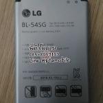 แบตเตอรี่ แอลจี (LG) Optimus VU3 (BL-54SG)