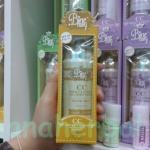 CC Milky Cream AQUA Body white Protection Vanilla Flavor Binenary