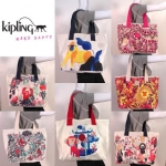 พร้อมส่งค่ะ Kipling Congratz Large Shoulder Bag