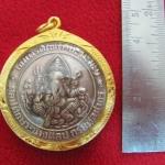 เหรียญพระพิฆเนศปางรีนาโมจัน คณปติ(ช่วยขจัดหนี้สิน อุปสรรค ทวีทรัพย์)หลัง12ราศี เนื้อเงินเลี่ยมทองไมครอนพร้อมใบคาถาค่ะ