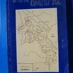 ตำนานไทยพวน โดย โพธิ์ แซมลำเจียก พิมพ์ครั้งที่หนึ่ง พ.ศ. 2537